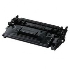 Cheap Compatible Canon CART052II Laser Toner Cartridge