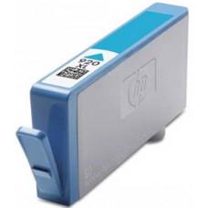 Cheap HP CD972AA #920XL Cyan Ink