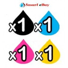 Cheap Epson 73NVP4 Series BCMY Ink Cartridge Set