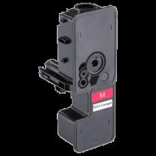Cheap Compatible Kyocera Mita TK5224M Magenta Toner Cartridge